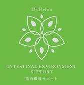 腸内環境サポート